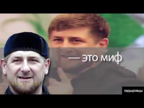 КАДЫРОВЦЫ   Это не покажут по ТВ  ПУТИНСКАЯ РОССИЯ   у нас 37 год    УоuТubе - DomaVideo.Ru