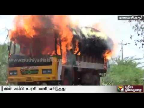 Lorry-catches-fire-after-it-strikes-electric-cable-in-Karur