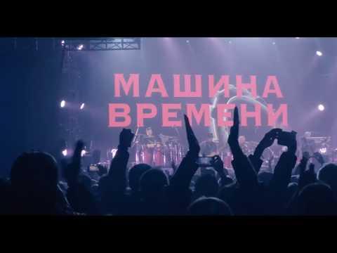 Музыкальная легенда едет в Запоррожье