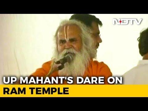 In Presence Of Yogi Adityanath, Ayodhya Leader's Ram Temple Declaration