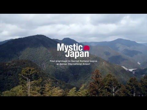 """Mystic Japan ~関西国際空港から始まる""""聖地・熊野""""への旅~"""
