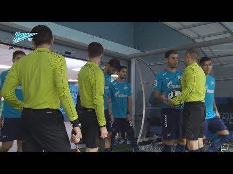 Скрытая камера «Зенит-ТВ» на остросюжетном матче против «Амкара» - DomaVideo.Ru