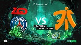 PSG.LGD vs Fnatic, The International 2018, game 2
