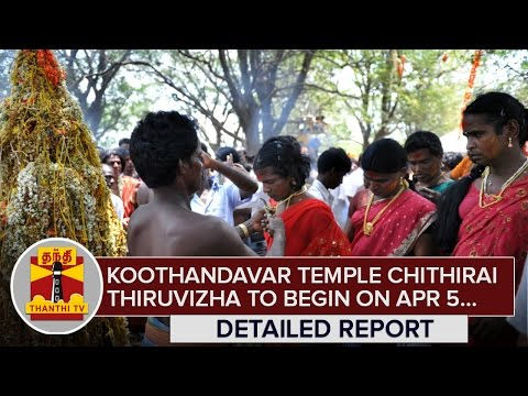 Detailed-Report--Koovagam-Koothandavar-Temple-Chithirai-Thiruvizha-to-begin-on-April-05