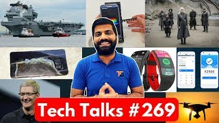 New Channel: https://goo.gl/Jz6p5KNamaskaar Dosto, Tech Talks ke is Episode mein maine aapse kuch interesting Tech News Share ki hai jaise Jio Phone Testing, Samsung T5 SSD, Note 8 Offer, Google - Apple Deal, iPhone 8 aur bahut kuch. Mujhe umeed hai ki yeh video aapko pasand aayega.Share, Support, Subscribe!!!Subscribe: http://bit.ly/1Wfsvt4Android App: https://technicalguruji.in/appYoutube: http://www.youtube.com/c/TechnicalGuruji Twitter:  http://www.twitter.com/technicalgurujiFacebook: http://www.facebook.com/technicalgurujiFacebook Myself: https://goo.gl/zUfbUUInstagram: http://instagram.com/technicalgurujiGoogle Plus: https://plus.google.com/+TechnicalGurujiWebsite: https://technicalguruji.in/Merchandise: http://shop.technicalguruji.in/About : Technical Guruji is a YouTube Channel, where you will find technological videos in Hindi, New Video is Posted Everyday :)