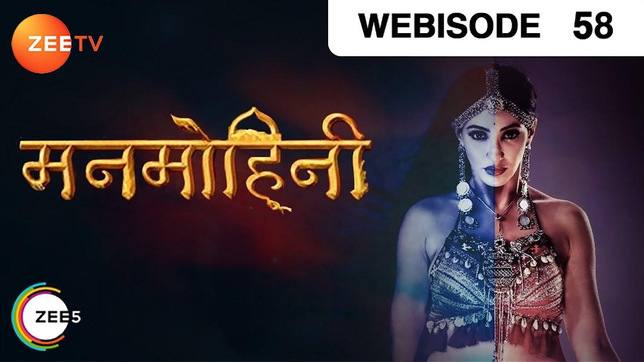 Manmohini | Ep 58 | Webisode | Feb 07, 2019 | Zee TV