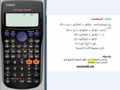 المعادلات-7.mp4