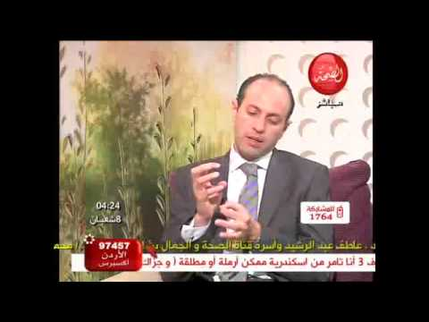 Dr. Ahmed Hamdy, Al Seha Walgamal