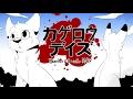 Download Video Bluestar&Snowfur AMV- Kagerou Days