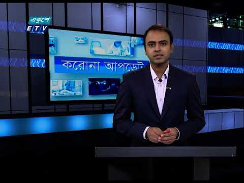 Corona Virus Update || 12 Pm || 22 October 2020 || ETV News