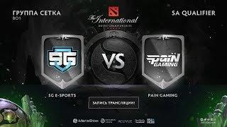 SG e-sports vs Pain Gaming, The International SA QL [Lum1Sit, Mortalles]