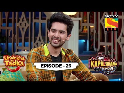 The Charming Malik Brothers | Undekha Tadka | Ep 29 | The Kapil Sharma Show Season 2 | SonyLIV