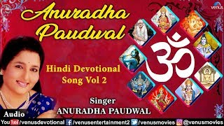 Anuradha Paudwal Hindi Devotional Songs | Audio Jukebox Full Song Volume 2|