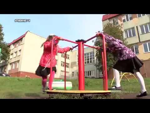 <a href='/Info/?id=85391' >У Рівному встановили дитячий майданчик радянського зразка? [ВІДЕО]</a>