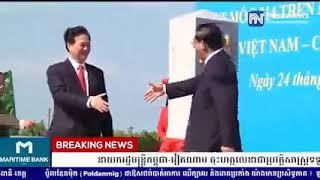 Khmer Politic - ៧ មករា ចែស្នាថា.....