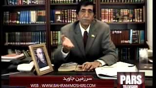 Bahram Moshiri 05 31 2010