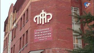 Новгородские пенсионеры начали получать дополнительные единовременные денежные выплаты в размере 5 тысяч рублей