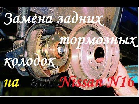 Регулятор задних тормозных колодок nissan almera classic фотография