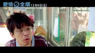 Nonton    2013                                Campus Confidential Film Subtitle Indonesia Streaming Movie Download