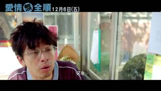 Nonton 【2013 台灣電影】愛情無全順 Campus Confidential Film Subtitle Indonesia Streaming Movie Download