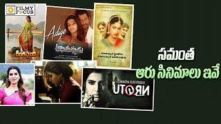 Samantha 6 New Movies Coming Out in 2018