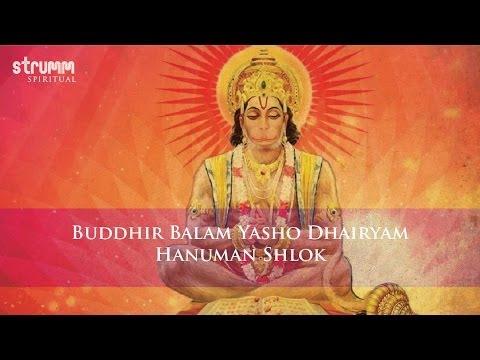 Video Buddhir Balam Yasho Dhairyam-Hanuman Shlok download in MP3, 3GP, MP4, WEBM, AVI, FLV January 2017