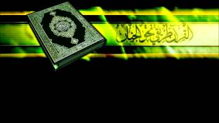 Quran Majeed With Urdu Translation Surah Al- Tabat