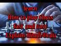 how to play chess urdu hindi waptubes