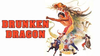 Video Wu Tang Collection - Drunken Dragon aka Exciting Dragon MP3, 3GP, MP4, WEBM, AVI, FLV September 2018