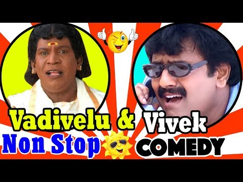 Video Vadivelu Comedy Scenes | Vivek Comedy Scenes | Vivek Comedy Collection | Non Stop Vadivelu Comedy download in MP3, 3GP, MP4, WEBM, AVI, FLV January 2017