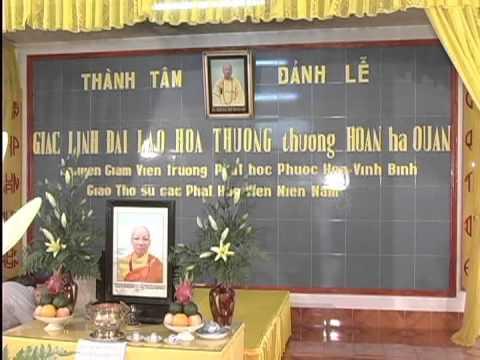 Tang lễ HT.Thích Hoàn Quan Đĩa 1 (Khai Sơn chùa Khánh Vân , 205 Đội Cung, Phường 9, Quận 11)
