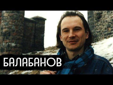 ВДудь: Балабанов – гениальный русский режиссёр