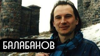 Video Балабанов - гениальный русский режиссер / вДудь MP3, 3GP, MP4, WEBM, AVI, FLV Mei 2018