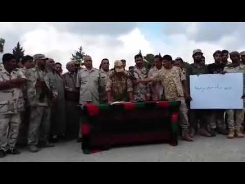 فيديو.. عسكريون وثوار بـ«البيضاء» يرفضون المجلس العسكري