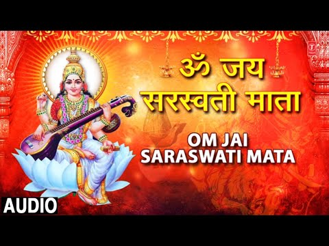 Video बसंत पंचमी Special I ॐ जय सरस्वती माता I Om Jai Saraswati Mata I ANURADHA PAUDWAL I Saraswati Aarti download in MP3, 3GP, MP4, WEBM, AVI, FLV January 2017