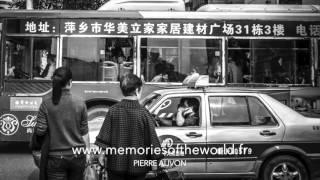 Pingxiang China  city photos gallery : PingXiang - China