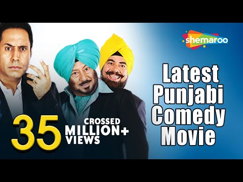 New Punjabi Movies | Jaswinder Bhalla, Binnu Dhillon, B N Sharma | Latest Punjabi Comedy Movie