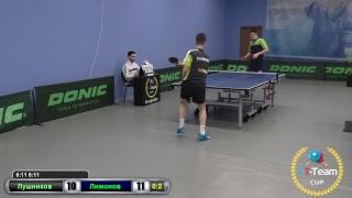 Лушников В. vs Лимонов А.