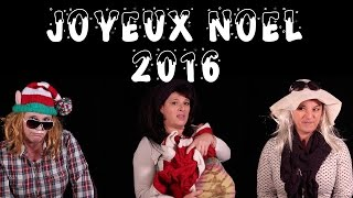 Joyeux Noël 2016 from Alexa and the team at LFWA. Thinking about New Year's resolutions? Make 2017 your year of learning French at ► https://learnfrenchwithalexa.com----------------------------------------------TAKE YOUR FRENCH TO THE NEXT LEVELMy Website ► https://learnfrenchwithalexa.comMy YouTube ► http://learnfren.ch/YouTubeLFWAMy Blog ► https://learnfrenchwithalexa.com/blogSupport me on Patreon ► https://patreon.com/frenchTest Yourself ► https://kwiziq.learnfrenchwithalexa.comMy Soundcloud ► https://soundcloud.com/learnfrenchwithalexa----------------------------------------------GET SOCIAL WITH ALEXA AND HER STUDENTSYouTube ► http://learnfren.ch/YouTubeLFWAFacebook ► http://learnfren.ch/faceLFWATwitter ► http://learnfren.ch/twitLFWALinkedIn ► http://learnfren.ch/linkedinLFWANewsletter ► http://learnfren.ch/newsletterLFWAGoogle+ ► http://learnfren.ch/plusLFWA----------------------------------------------LEARN FRENCH WITH ALEXA T-SHIRTST-Shirts ► http://learnfren.ch/tshirtsLFWA----------------------------------------------MUSIC PROVIDED BY MusicByPedro (or GamesWithPedro)341 S. College Rd, Ste 11PMB 2038Wilmington, NC 28403https://www.youtube.com/watch?v=VLLcaU8hWGg----------------------------------------------MORE ABOUT LEARN FRENCH WITH ALEXA'S 'HOW TO SPEAK' FRENCH VIDEO LESSONSAlexa Polidoro a real French teacher with many years' experience of teaching French to adults and children at all levels. People from all over the world enjoy learning how to speak French with Alexa's popular online video and audio French lessons. They're fun, friendly and stress-free! It's like she's actually sitting there with you, helping you along... Your very own personal French tutor.Please Like, Share and Subscribe if you enjoyed this video. Merci et Bisou Bisou xx----------------------------------------------Ready to take your French to the next level? Visit ► https://learnfrenchwithalexa.com to try out Alexa's popular French courses.