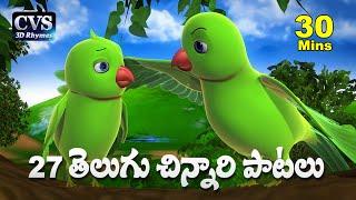 27 Telugu Nursery Children Rhymes