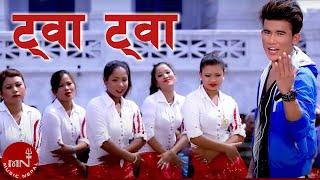 Twaa Twaa by Gopal Nepal GM & Puja Bayak Chhetri