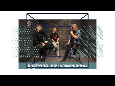 Баста – Интервью для «Открытой студии ЗиС»