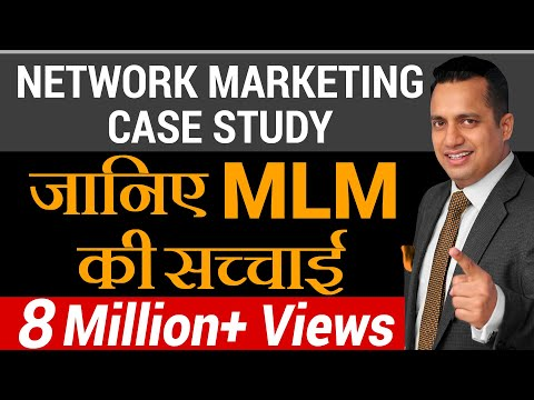 क्या है MLM की सच्चाई ? Case Study on  Network Marketing | Dr Vivek Bindra