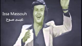 Download Lagu Issa Massouh عيسى مسوح Mp3