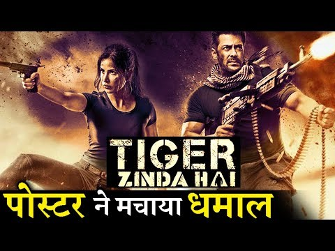 Video This Is How People Reacted on TIGER ZINDA HAI First Look download in MP3, 3GP, MP4, WEBM, AVI, FLV January 2017