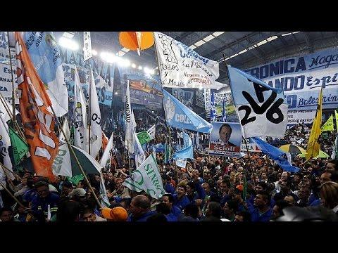 Αργεντινή: Την Κυριακή ο Β' γύρος των προεδρικών εκλογών
