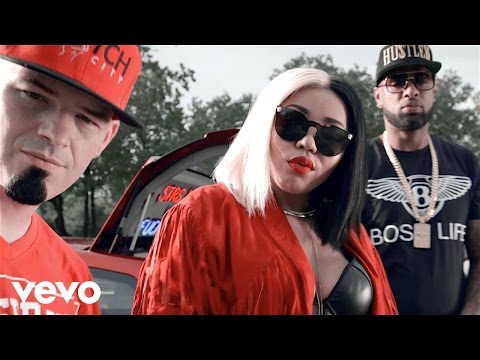 Nessacary - Welcome To Houston ft. Slim Thug, Paul Wall