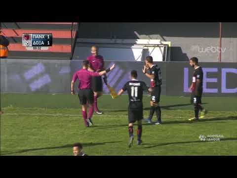 FOOTBALL LEAGUE: ΠΑΝΑΧΑΪΚΗ – ΔΟΞΑ ΔΡΑΜΑΣ 1-2 | ΓΚΟΛ | ΕΡΤ