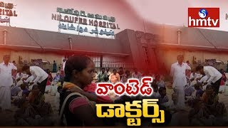 Patients Facing Problems with Lack of Staff and Facilities | Special Report From Niloufer Hospital