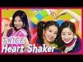 HEART SHAKER, 트와이스